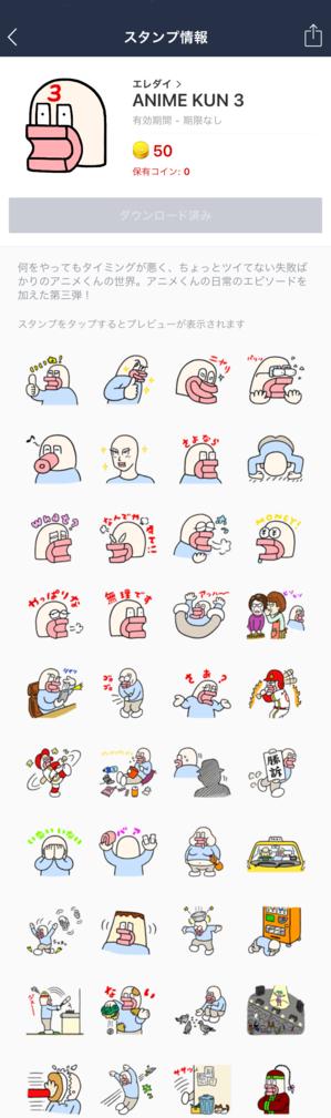 animekun3.pngのサムネイル画像