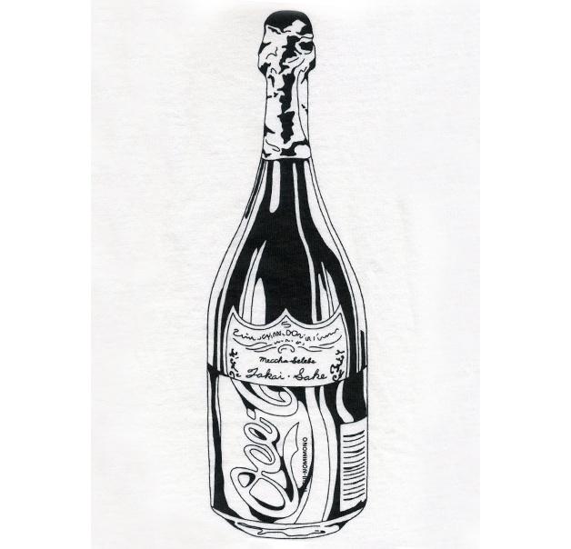 eredie shop: Bottle