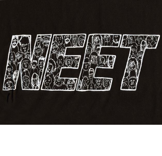 eredie shop: Neet B