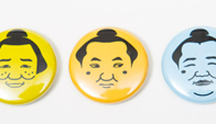 eredie work: Yokozuna Button Badge