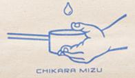 eredie work: Chikara Mizu Tote Bag