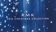 eredie work: RMK<br />'16 X'MAS Press Release