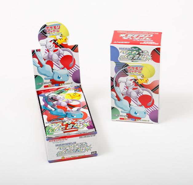 eredie work: Pokémon Card Game<br />Sun&Moon Hikaru Densetsu Package