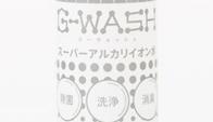eredie work: G Wash Package
