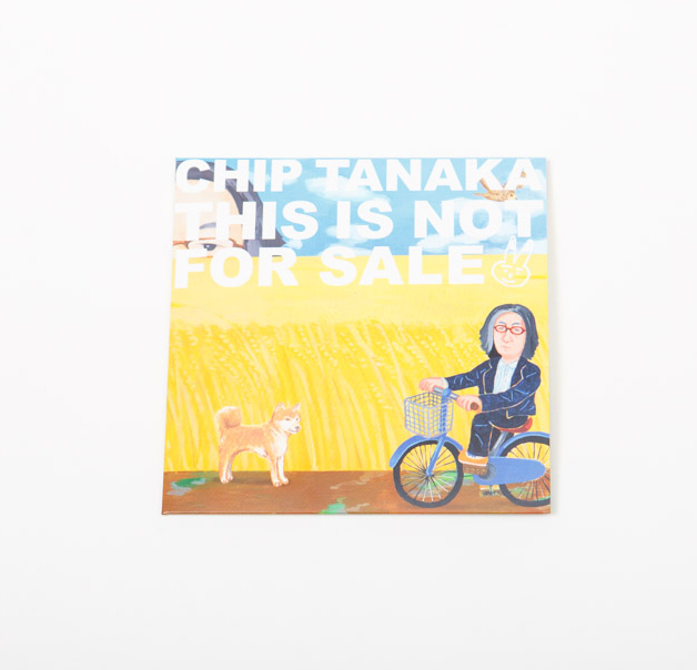 eredie work: Chip Tanaka<br />This Is Not For Sale