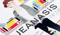 eredie work: JEANASIS Campaign Leaflet/Poster