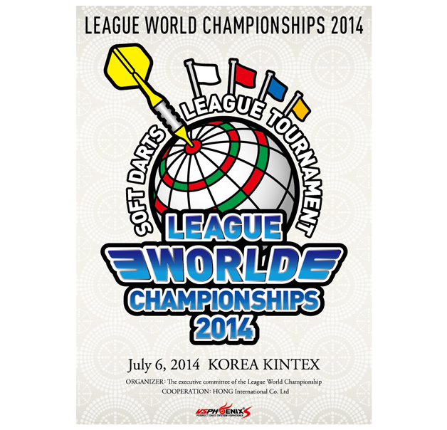 eredie work: LEAGUE WORLD CHAMPIONSHIP POSTER
