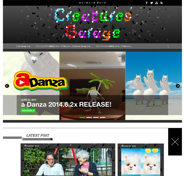 eredie work: Creatures Garage Website