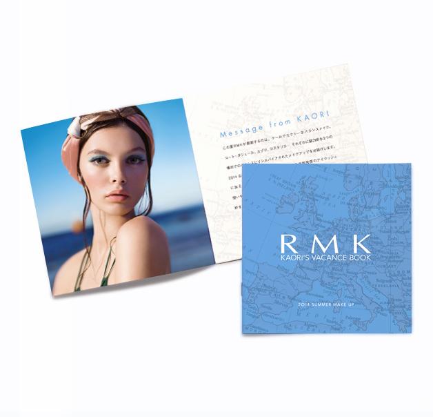 eredie work: RMK<br />VACANCE BOOK