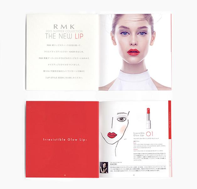 eredie work: RMK<br />LIP STYLE BOOK