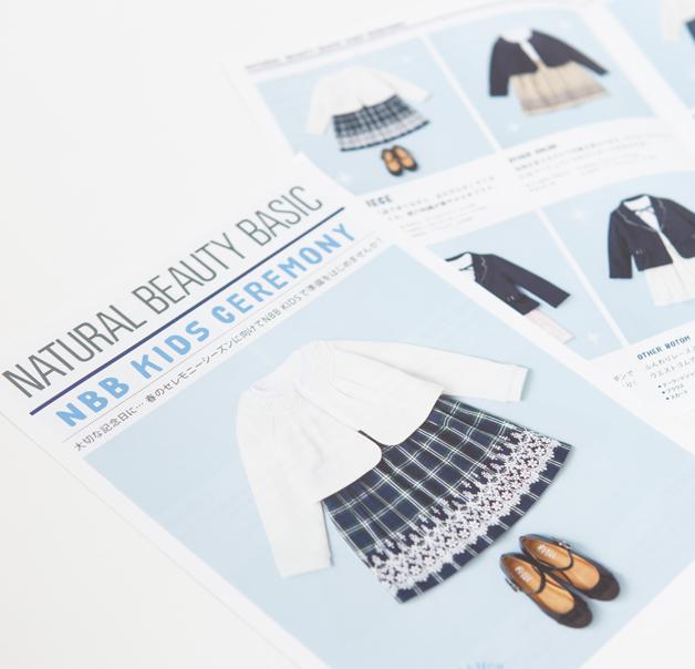 eredie work: NATURAL BEAUTY BASIC<br />Kids Ceremony Leaflet