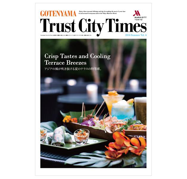 eredie work: GOTENYAMA Trust City Times
