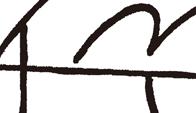 eredie work: Yufuin Star Coffee<br />Logo Mark